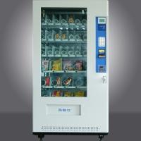 SV003智慧型物料管理販賣機-500-1