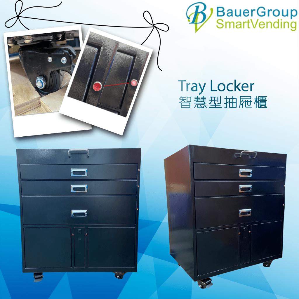 tray-locker